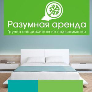 Аренда квартир и офисов Караидели