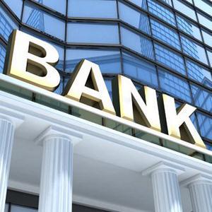 Банки Караидели