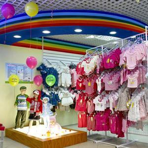 Детские магазины Караидели