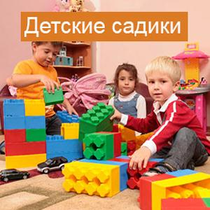 Детские сады Караидели