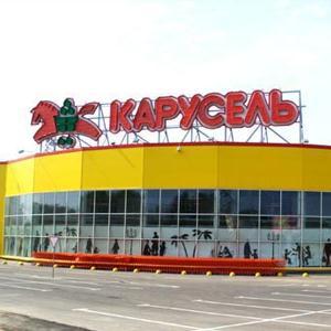 Гипермаркеты Караидели