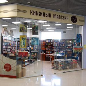 Книжные магазины Караидели