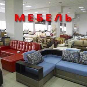 Магазины мебели Караидели