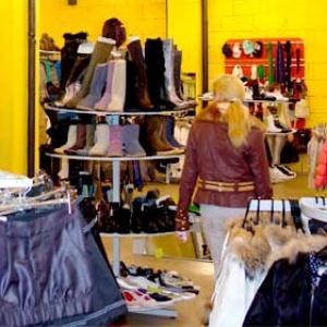 Магазины одежды и обуви Караидели