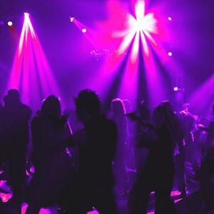 Ночные клубы Караидели