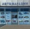 Автомагазины в Караидели