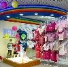 Детские магазины в Караидели