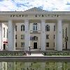 Дворцы и дома культуры в Караидели