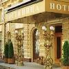 Гостиницы в Караидели