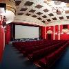 Кинотеатры в Караидели