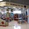 Книжные магазины в Караидели