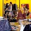 Магазины одежды и обуви в Караидели