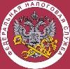 Налоговые инспекции, службы в Караидели
