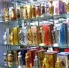 Парфюмерные магазины в Караидели