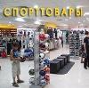 Спортивные магазины в Караидели