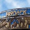 Зоопарки в Караидели