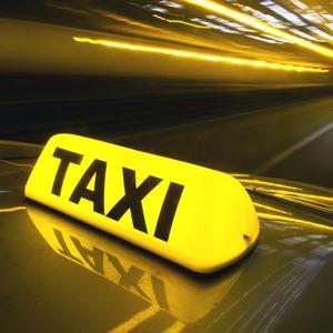 Такси Караидели