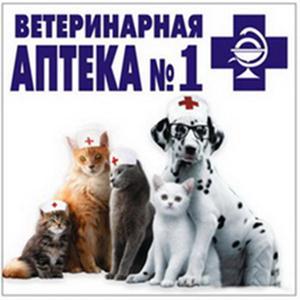 Ветеринарные аптеки Караидели